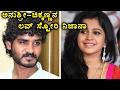 Anusri Chikkanna marriage Gossip Filmibeat Kannada