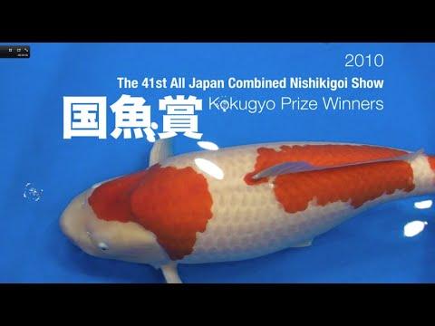2010 All Japan Kokugyo Prize