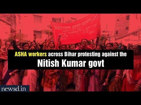 Bihar government's deaf ear towards ongoing strike of ASHA