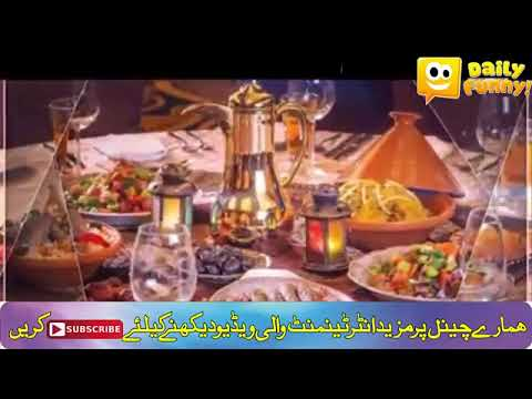 Pashto Funny Clips Pashto Funny Vines ?? ??? ??????