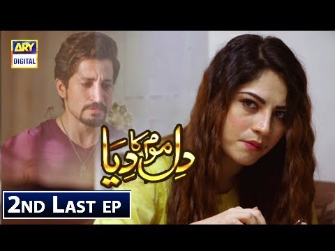 Dil Mom Ka Diya Episode 28 - 27th November 2018 - ARY Digital Drama