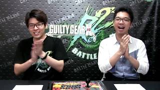 【W3リーグ】YOUDEAL LEAGUE4 East-West Game 【GUILTY GEAR Xrd REV 2】