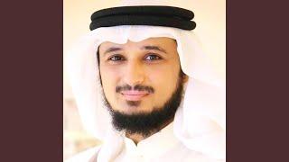 الرقية الشرعية كاملة - الشيخ فارس عباد - علاج السحر...