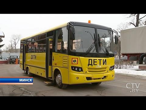 С лёгкостью преодолевать пески и сугробы: МАЗ выпустил сверхпроходимый автобус для сельских школ