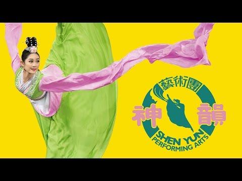 SHEN YUN im Großen Festspielhaus Salzburg 2.-3. April 2016 - Eine göttliche Kultur