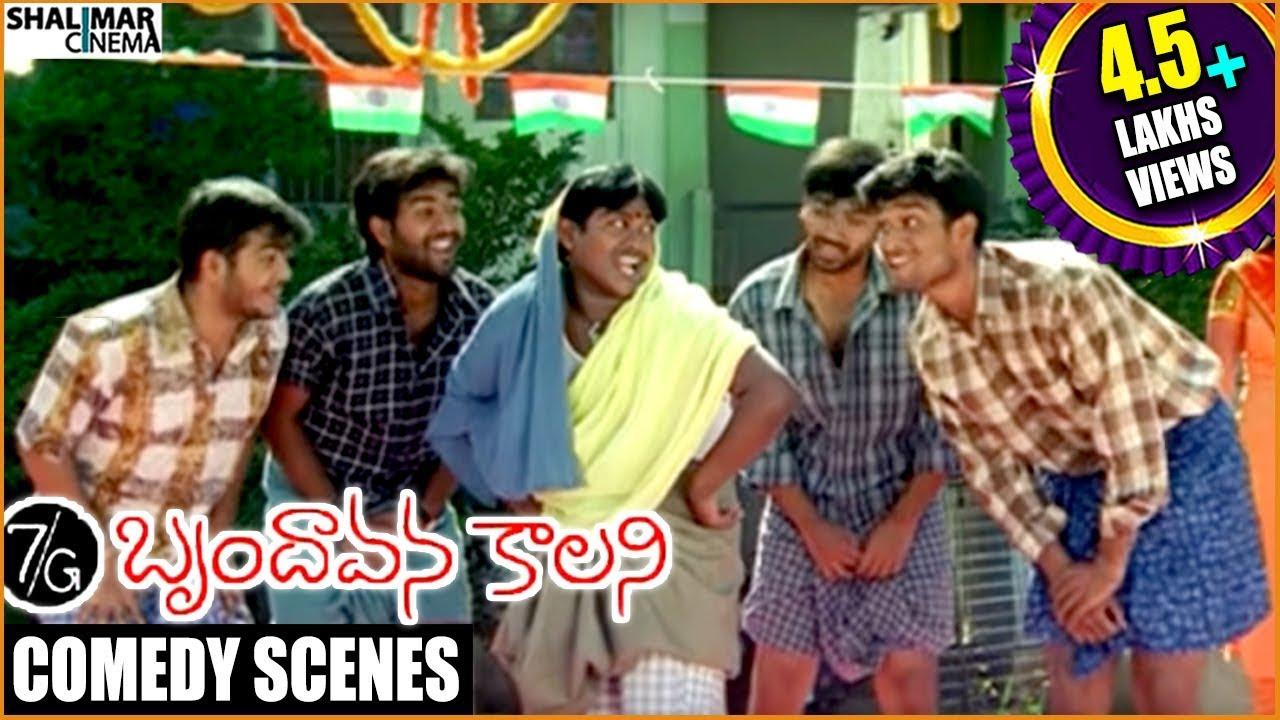 Download 7/G Brindhavan Colony Movie || Back To Back Comedy Scenes || Ravi Krishna, Sonia Agarwal