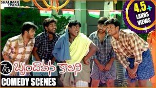 7/G Brindhavan Colony Movie    Back To Back Comedy Scenes    Ravi Krishna, Sonia Agarwal