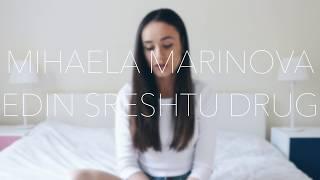 Mihaela Marinova - Edin Sreshtu Drug (ACOUSTIC cover) - Oliviya Nicole