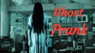 || Ghost Prank Video ||  कमजोर दिल वाले न देखें ||