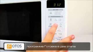 видео Купить микроволновку в интернет магазине, интернет магазин микроволновая печь