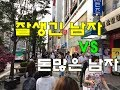 [GTA5]역대급 '부자초딩'을 만났습니다..(몇백만원을 쓴거야?) - YouTube