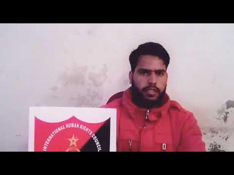 International human right council human resource secretary Jammu division bold speech