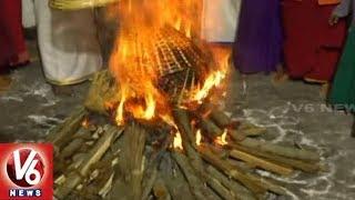 Sankranti Festival 2019 | Bhogi Celebrations Begins At Tirumala Tirupathi | V6 News