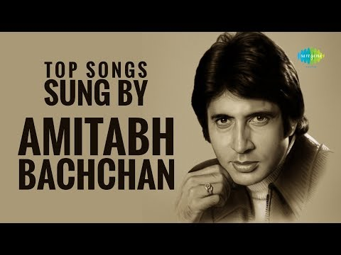 Top Songs sung by Amitabh Bachchan | Rang Barse | Neela Aasman So Gaya | Mere Angne Mein