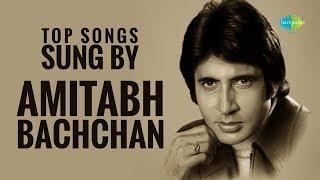 Top Songs sung by Amitabh Bachchan   Rang Barse   Neela Aasman So Gaya   Mere Angne Mein