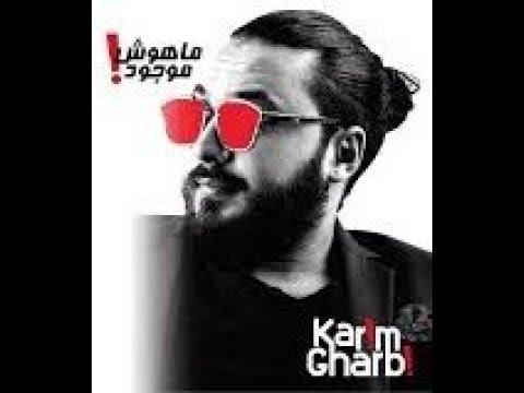 music 2018 gharbi