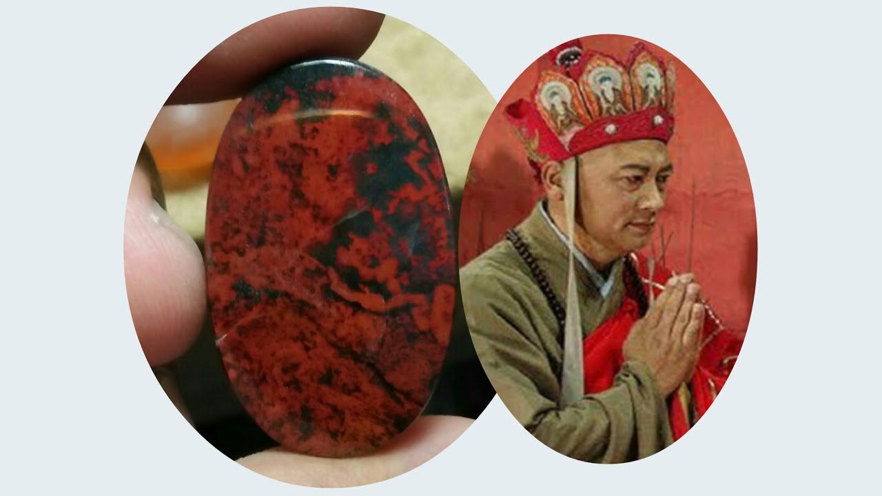 Batu badar besi merah motif gambar - YouTube