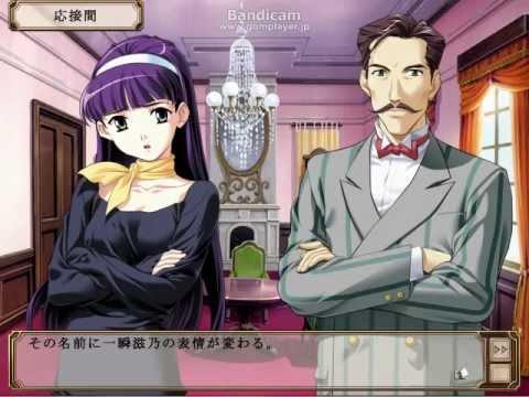 エロアニメ 探偵 御