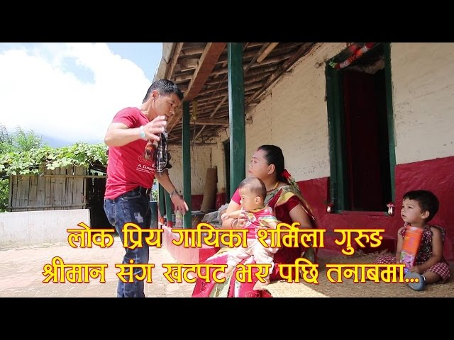 Nepali typical teej song 2073  Maan ma chha piralo  Sharmila Gurung  Video HD
