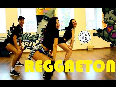 видео: Азартные танцы Выпуск №3 Учим РЕГГЕТОН