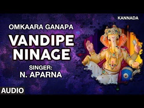 Vandipe Ninage Song || Omkaara Ganapa || Lord Ganesha Bhajan || Kannada Devotional Song
