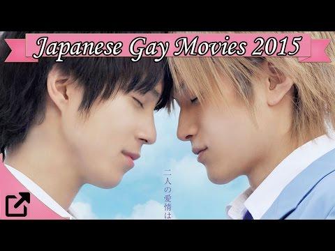 Top Japanese Gay Movies 2015