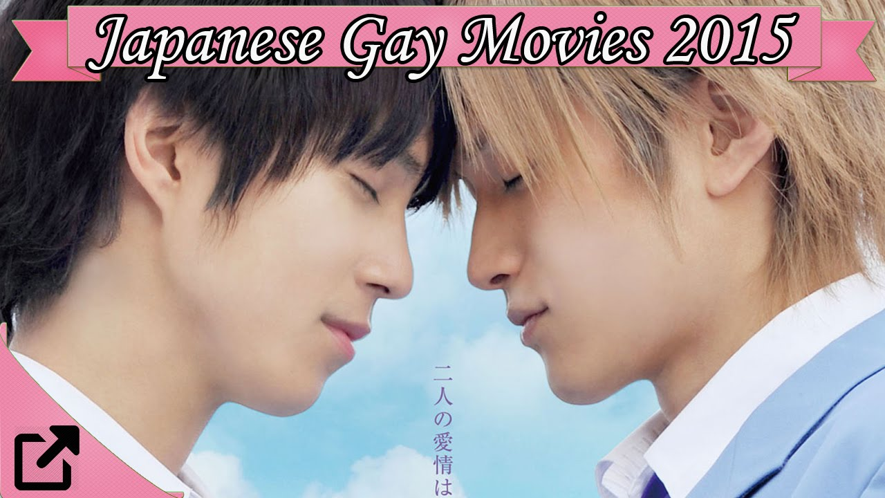 Japan gay movie