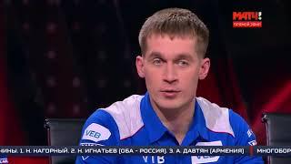 """Эфир на канале """"МАТЧ"""" 20 декабря 2017."""