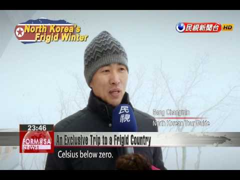 FTV visits North Korea during winter, in a first for foreign media