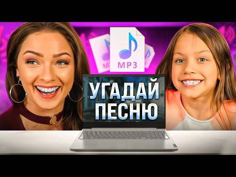 ЧЕЛЛЕНДЖ Отгадай Песню Наоборот с Новогодними Хитами Вика против Мамы Song Challenge // Вики Шоу