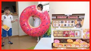 巨大ドーナツいかがですか? ドーナツ屋さんごっこ お買い物ごっこ こうくんねみちゃん Giant Donut Shop