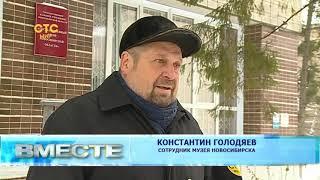 Жилища чатских татар вернут на Чертово городище СТС-МИР.