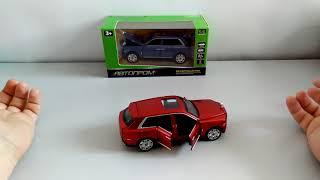 "ROLLS-ROYCE CULLINAN, модель 1:32, ""Автопром""."