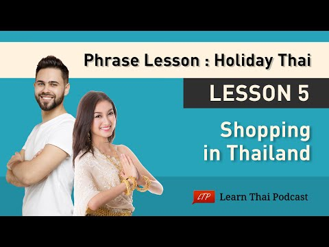 Holiday Thai Language Lesson 5: Shopping in Thailand