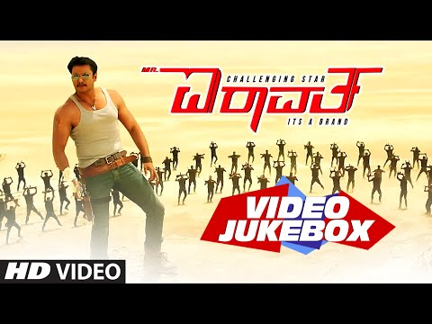 Mr. Airavata Video Jukebox || Full Video Songs || Darshan Thoogudeep, Urvashi Rautela, Prakash Raj
