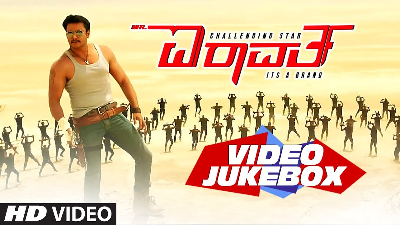 Airavata kannada movie video songs download