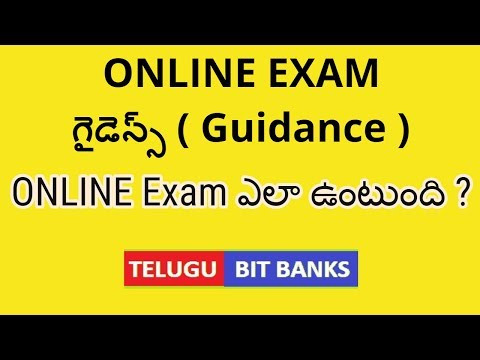 How to write online computer exam    How to write Eamcet online exam   How To Write RRB Group d exam