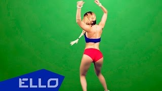 Маш Квин - Dance Dance