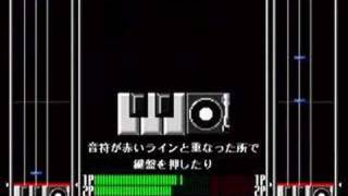 beatmania 2nd MIX - Opening & Demo loop