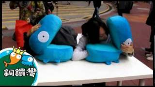 Fozy Cushion - Bite your head and sleep around in the street!!! 咬住你個頭通街瞓!!!