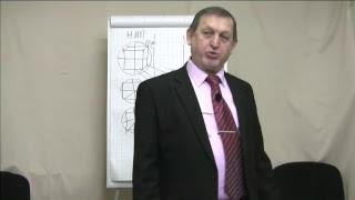 видео Медицина, техника, право, финансы, недвижимость