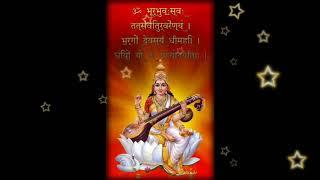 Instrumental Vocal Gayatri Mantra Flute, Sitar and  Santoor | Peaceful and soul Bhakti song