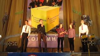 Посвящение в студенты Политех 2016
