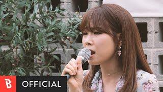 Youtube: 다시 잘해보자는 그런 말 아니야 / Lee Si Eun