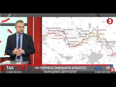 5 канал: Розведення сил по всій лінії фронту - замороження конфлікту: Самусь прокоментував заяву Загороднюка