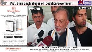Jammu Kashmir News Round Up 16  Aug  2017