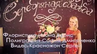 Петропавловская крепость, флористика-декорация зала на Серебряную свадьбу