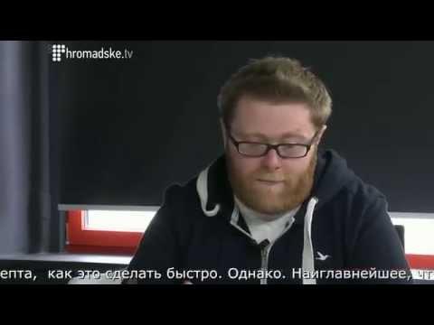 """Богдан Буткевич: """"Все просто, нужно убить 1,5 млн жителей Донбасса"""""""