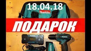 Подарок. Обзор Makita DK 1200. Тестируем.