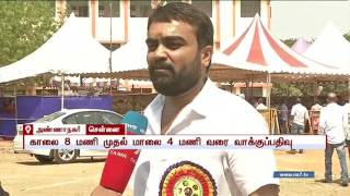Tamil Nadu Film Producers Council elections gets busy | News7 Tamil